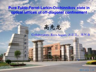 Pure Fulde-Ferrel-Larkin-Ovchinnikov state in optical lattices of off-diagonal confinement