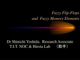 Fuzzy Flip-Flops and  Fuzzy Memory Elements