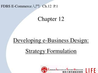 FDBS E-Commerce 入門:   Ch.12  P.1