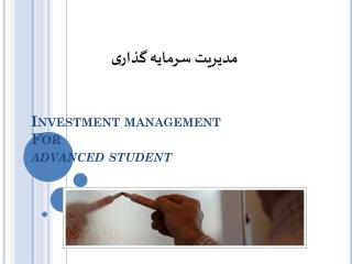 Investment management For advanced student