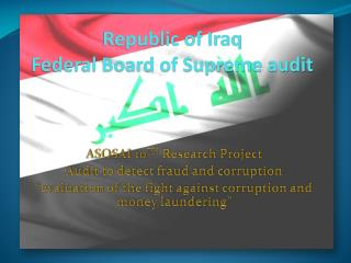 Republic of Iraq Federal Board of Supreme audit
