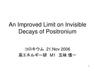 An Improved Limit on Invisible Decays of Positronium