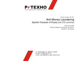 Version as of Apr.  2 5,  201 1 Anti-Money Laundering