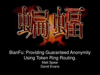 BianFu: Providing Guaranteed Anonymity  Using Token Ring Routing. Matt Spear David Evans