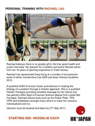 PERSONAL TRAINING WITH  RACHAEL LAU