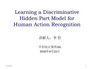 Learning a Discriminative Hidden Part Model for  Human Action Recognition