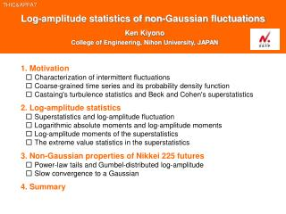 Log-amplitude statistics of non-Gaussian fluctuations
