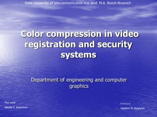 Color compression in video registration and security systems