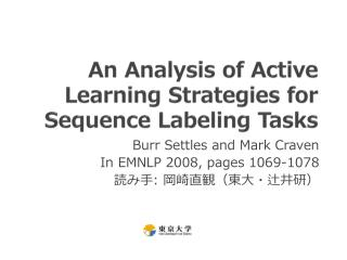An Analysis of Active Learning Strategies for Sequence Labeling Tasks