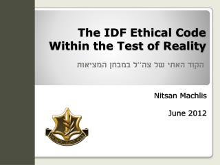 T he IDF Ethical Code Within the Test of Reality