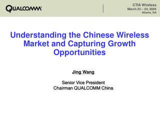 Understanding the Chinese Wireless Market and Capturing Growth Opportunities