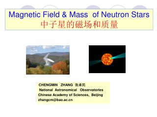Magnetic Field & Mass  of Neutron Stars 中子星的磁场和质量