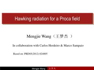 Hawking radiation for a Proca field
