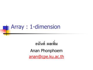 Array : 1-dimension
