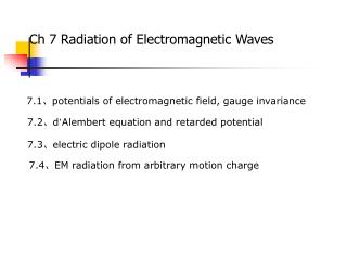7.1 、 potentials of electromagnetic field, gauge invariance