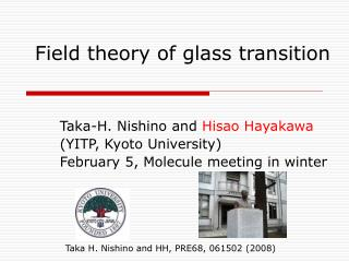 Field theory of glass transition