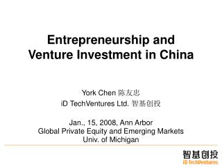 Entrepreneurship and  Venture Investment in China