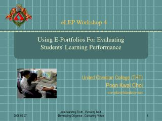 Using E-Portfolios For Evaluating  Students' Learning Performance
