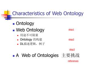 Characteristics of Web Ontology