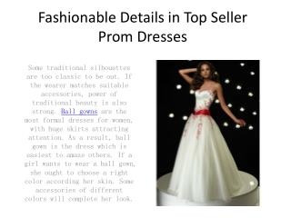 Fashionable Prom Dresses News