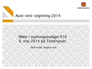 Aust-vest-utgreiing 2014