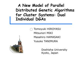 A New Model of Parallel Distributed Genetic Algorithms for Cluster Systems: Dual Individual DGAs
