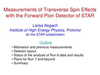 Measurements of Transverse Spin Effects  with the Forward Pion Detector of STAR