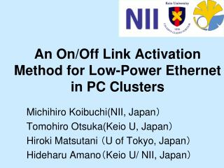An On/Off Link Activation Method for Low-Power Ethernet in PC Clusters