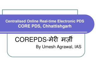 Centralised Online Real-time Electronic PDS   CORE PDS, Chhattishgarh