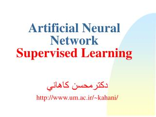 Artificial Neural Network  Supervised Learning
