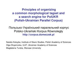 Natalia Kotsyba, Institute of Slavic Studies, Polish Academy of Sciences