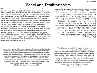 Babel and Totalitarianism