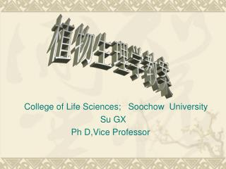 College of Life Sciences; Soochow University Su GX