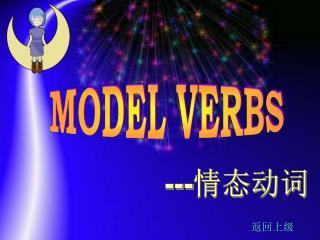 MODEL VERBS