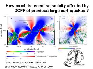 How much is recent seismicity affected by DCFF of  previous  large earthquakes ?