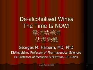 De-alcoholised Wines The Time Is NOW! 零酒精洋酒 佔盡先機
