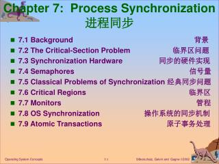 Chapter 7:  Process Synchronization 进程同步