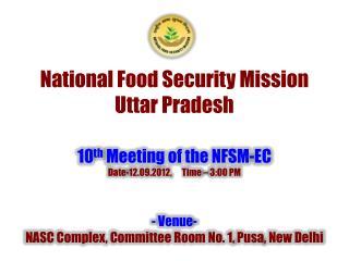 National Food Security Mission Uttar Pradesh