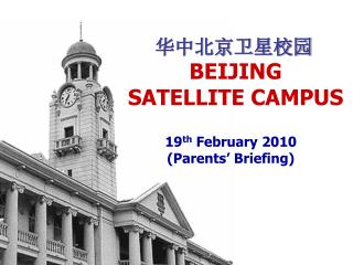 BEIJING  SATELLITE CAMPUS