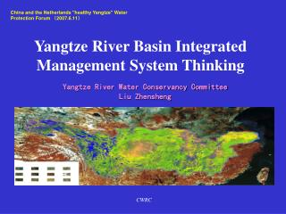 Yangtze River Basin Integrated Management System Thinking
