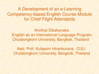 A Development of an e-Learning Competency-based English Course Module for Chief Flight Attendants