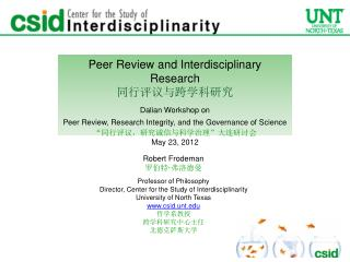 Peer Review and Interdisciplinary Research 同行评议与跨学科研究 Dalian Workshop on