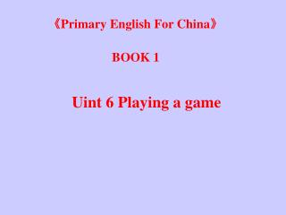 《Primary English For China》
