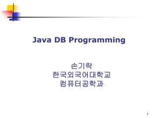 Java DB Programming