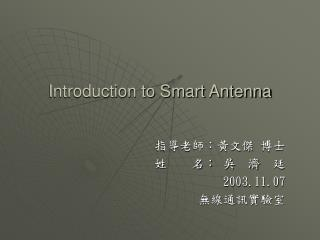 Introduction to Smart Antenna