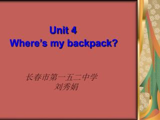 Unit 4     Where's my backpack?