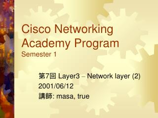Cisco Networking Academy Program Semester 1