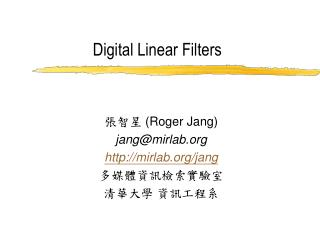 Digital Linear Filters