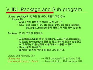 VHDL Package and Sub program