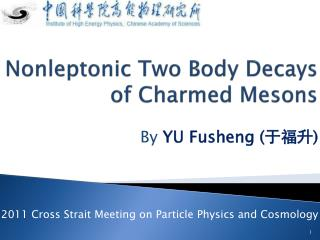 Nonleptonic  Two Body Decays of Charmed Mesons